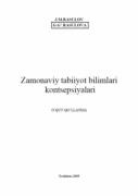 Zamonaviy tabbiyot bilimlari kontsepsiyalari