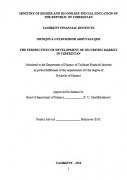 The perspectives of development of securities market in Uzbe...