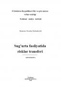 Sug'urta faoliyatida risklar transferi