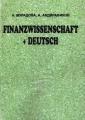 Finanzwissenschaft + Deutsch