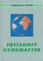 Iqtisodiy geografiya