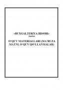 «Buxgalteriya hisobi» fanidan o'quv materiallari