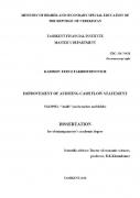 Improvement of auditing cash flow statement