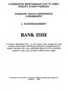 Bank ishi