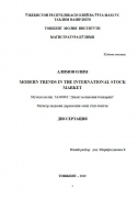 Modern trends in the international stock market