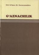 G'aznachilik