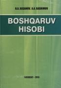 Boshqaruv hisobi