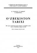 O'zbekiston tarixi