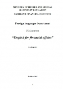 English for financial affairs