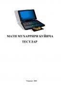 Informatika va axborot texnologiyalari: WORD matn muharirida...