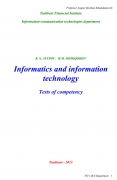 Informatics and information technology
