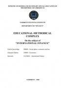 "Educational-methodical complex on the subject of ""Inter..."