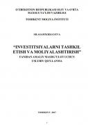 """""""Investitsiyalarni tashkil etish va moliyalashtirish&qu..."""